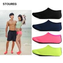 Пляжные Носки для плавания, носки для воды, нескользящие носки для йоги, фитнеса, танцев, плавания, серфинга, дайвинга, обувь для подводного плавания для мужчин и женщин