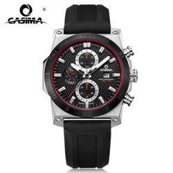 Fashion Luxury Brand Watches Men Casual Charm Cool Sport Mens Quartz Wrist Watch Calendar Silicone Waterproof 100m CASIMA 8307