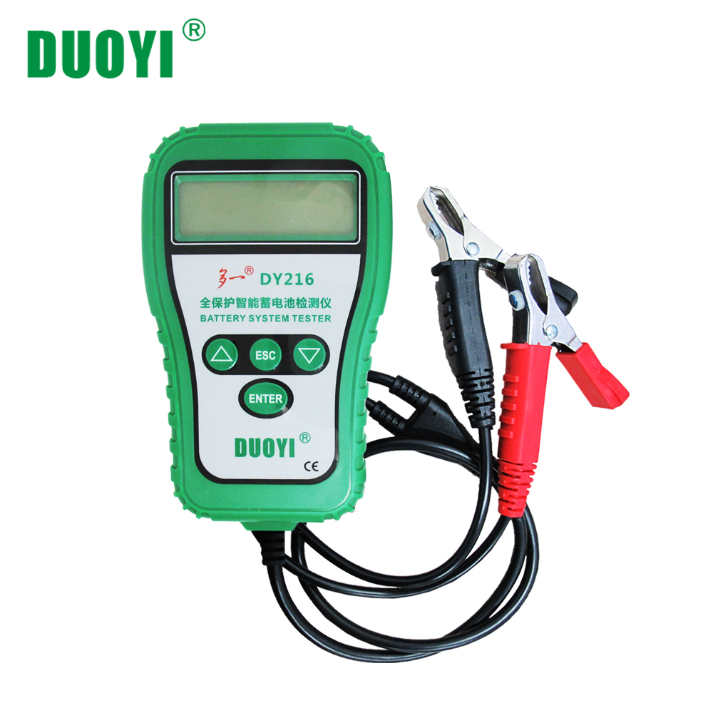 Battery Tester with logo