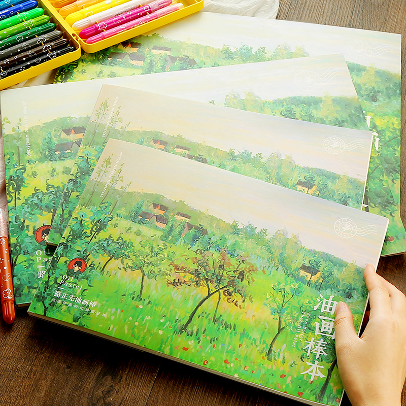 Oil Pastels Painting Book Chalk Crayon Special Paper A4 Watercolor This 8 Open Picture Book Detachable Children's Painting Art S