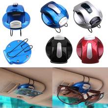 New Car Sun Visor Sunglasses Eyeglasses Holder Card Ticket Pen Clip Automotive Vehicle Accessories DXY88