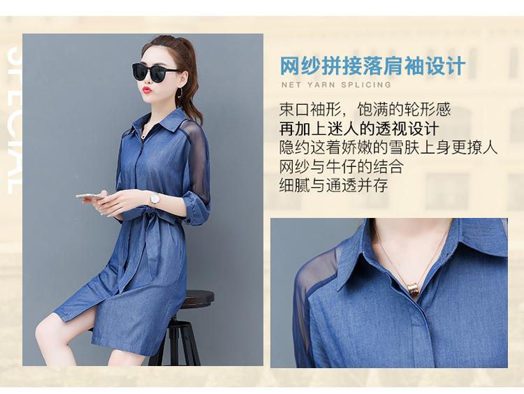 Dress female spring and autumn 2019 new fashion commuter slim strapless denim dress tide vestido Q280 5