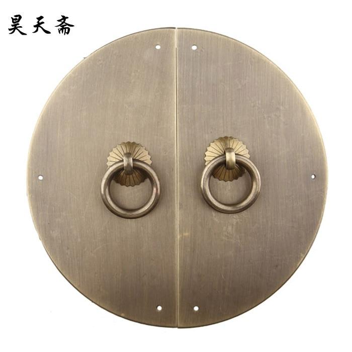 [Haotian vegetarian] copper door handle HTK 006 Chinese antique double open diameter 12cm