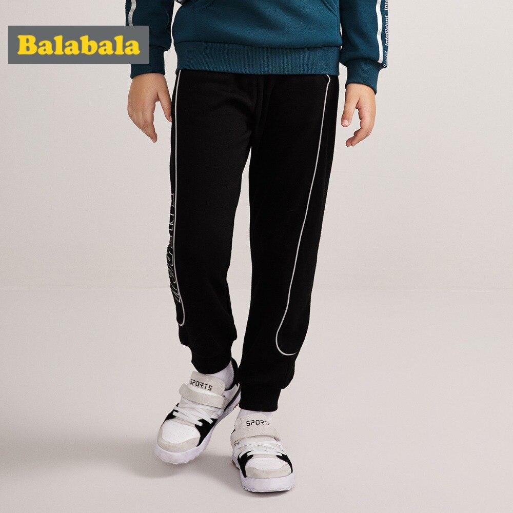 Balabala Boys Fleece Lined Stripe Pull on Joggers Pull on Sweatpants Sport Pants with Side Pocket Ribbing at Waistband and Hem