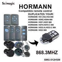 Hormann hsm2 hsm4 868 пульт MARANTEC Digital D321D384 868 D302 868 двери гаража лифтмастер MARANTEC 868 МГц пульт управления воротами пульт дистанционного управления