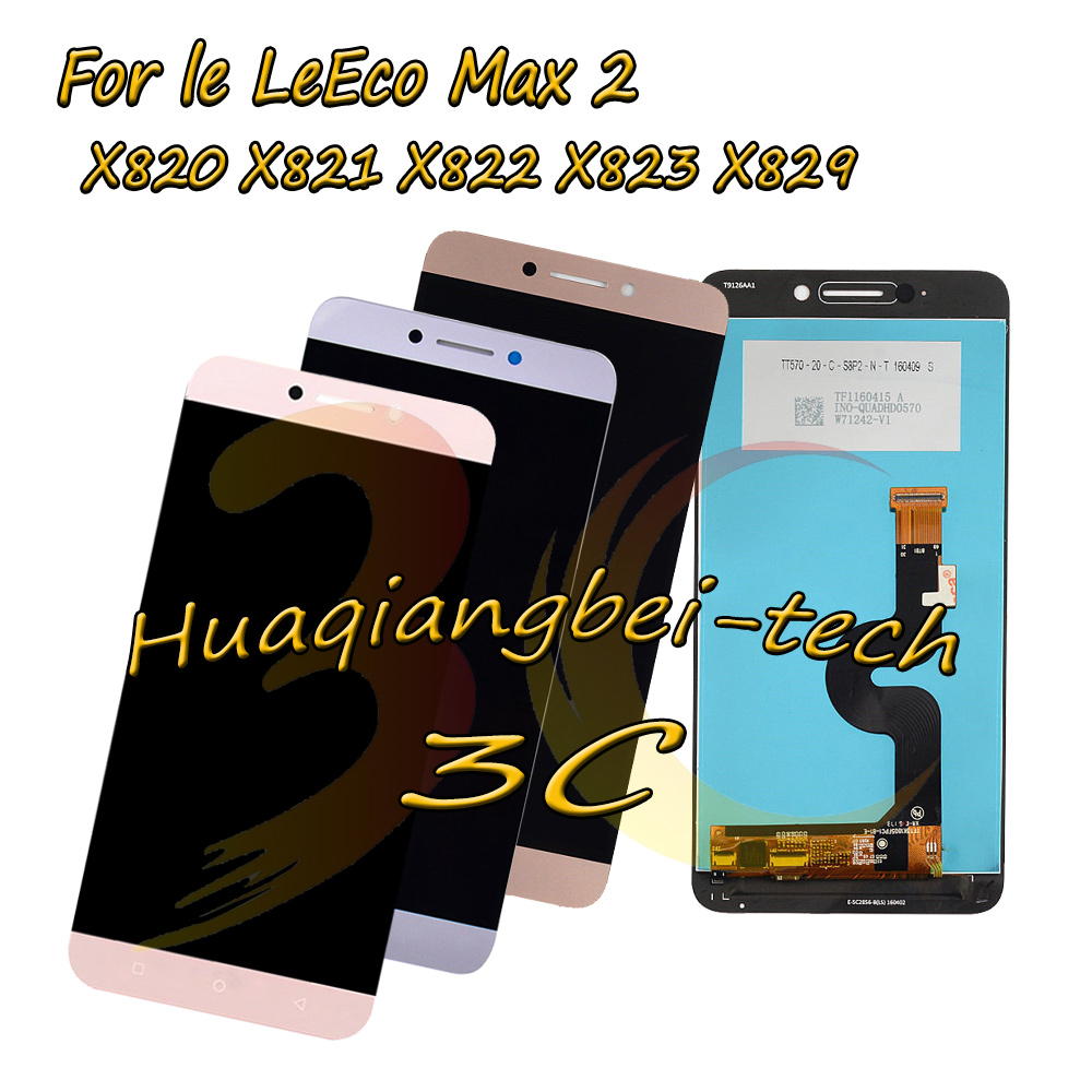 5.7'' For Letv <font><b>le</b></font> LeEco Max 2 Max2 <font><b>X820</b></font> X821 X822 X823 X829 Full LCD DIsplay + Touch <font><b>Screen</b></font> Digitizer Assembly 100% Tested image