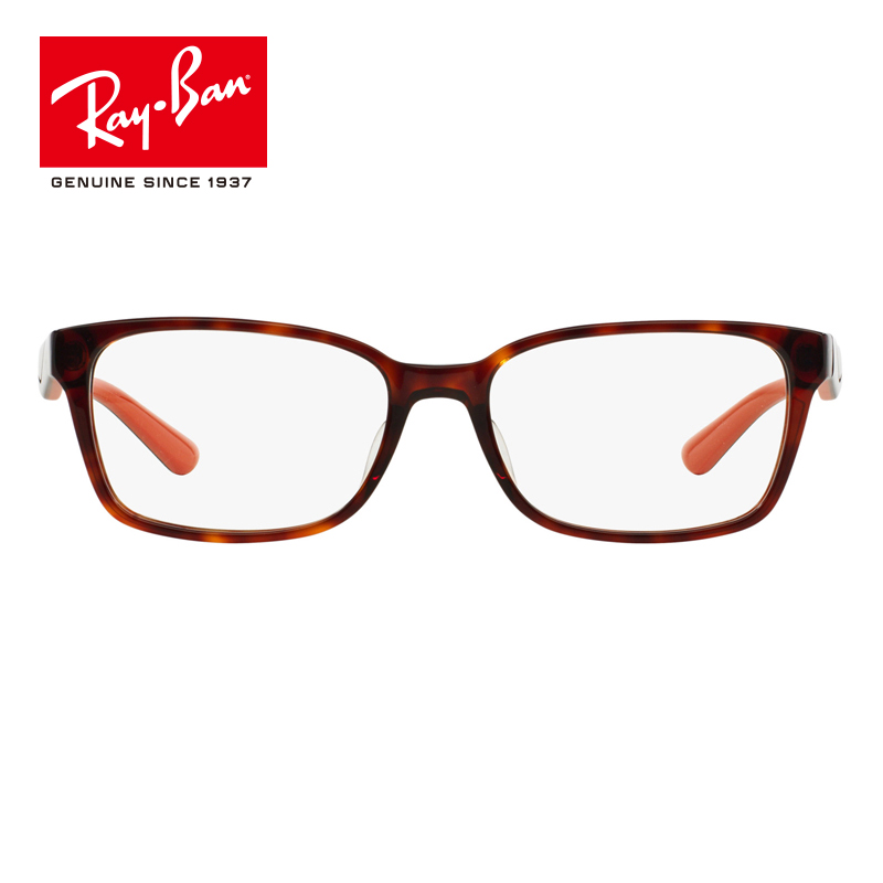 Rayban 2018 Original Brand Designer classic Sunglasses UV Protection Men Women Sun Glasses 0RX5330D