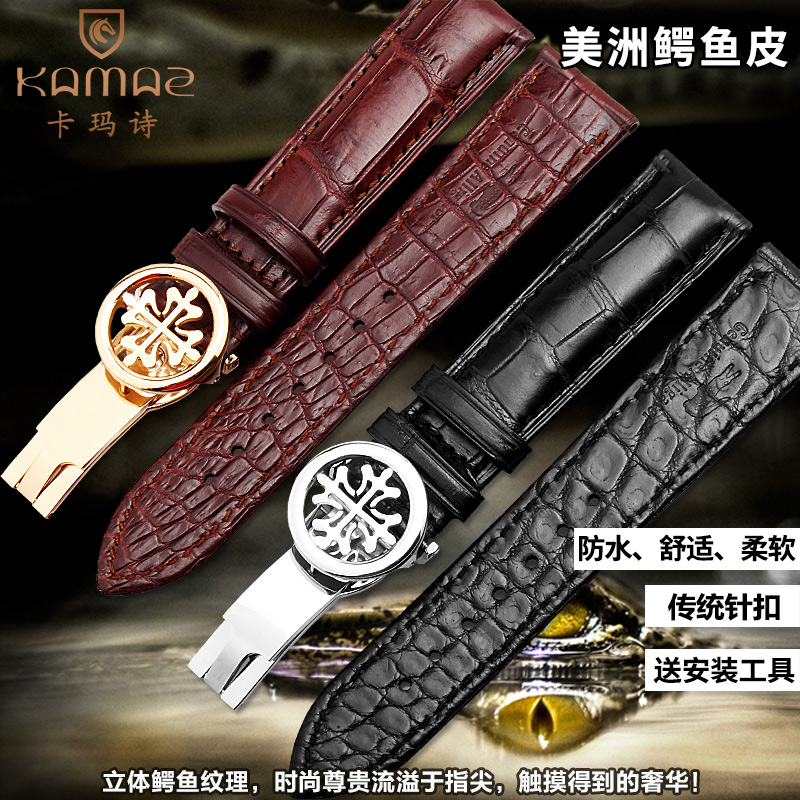 Top layer leather with double sided crocodile skin PP folding clasp mechanical bracelet universal male and female