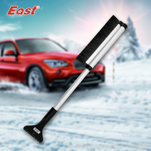 Best price East  Multifunctional Creative Black Car Cleaning Snow Remover Telescopic Snow Shovel & Brush Ice Scraper