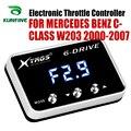 Автомобильный электронный контроллер дроссельной заслонки гоночный ускоритель мощный усилитель для MERCEDES BENZ C-CLASS 2000-2007 Тюнинг Запчасти Акс...