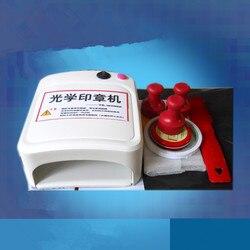 Машина для изготовления резиновых штампов VENJOYIT DIY Фотополимерная Пластина экспозиционный блок штамповочный набор