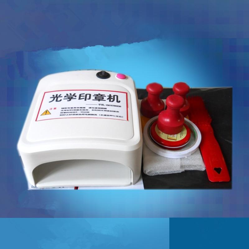 Rubber Stamp Making Machine VENJOYIT DIY Photopolymer Plate Exposure Unit Stamp Maker Craft Kit