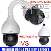 Оригинал Dahua автоматического слежения и IVS PTZ SD59225U HNI H.265 PoE IR 150 м ночное видение DH SD59225U HNI DHI SD59225U HNI