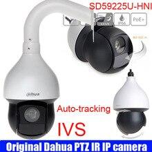 Original Dahua Auto tracking and IVS PTZ camera SD59225U HNI H 265 PoE IR 150m night