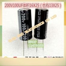 200 лет v100uf объем 1625 электролитический конденсатор 100 uf200v также(1325
