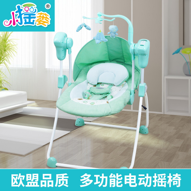 fd2824561 electric baby rocking electric cradle bed emperorship rocking chair ...