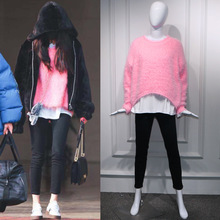 Star Yang Fang Airport Pink Mohair Short Front and Back Long Loose Round Neck Sweater Women 2019 Pullovers Wool Women Sweater