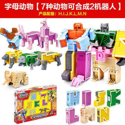 ILUMINAI DIY Digitais Blocos de Construção Deformação Robô de Montagem Número de Transformação Letras Montessori Brinquedos Educativos de Matemática