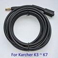 6 м и 10 м 220bar Высокого Давления Шайба Шайба Автомобиля Резиновый Шланг для Karcher K2 K3 K4 K5 K6 K7 Высокого Давления Cleaner
