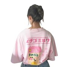 Encantadora Camiseta holgada con diseño de caja de leche de dibujos animados, camisetas para mujer, Túnica de Kawaii Coreano Vintage de estilo Harajuku de Japón para mujer
