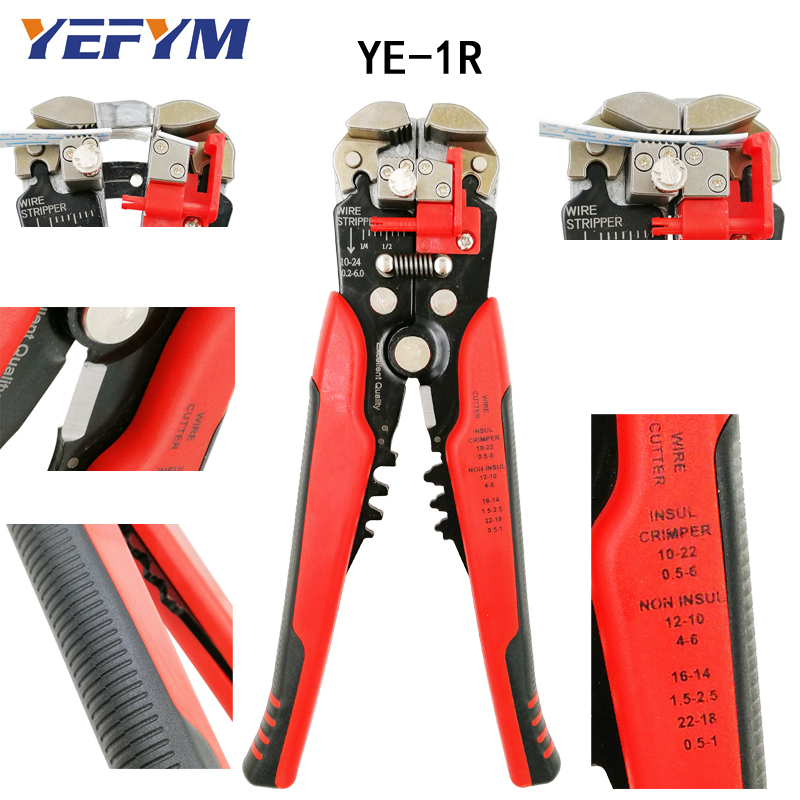 Pliers Multifunction Pliers Ye-1 Cable Cutter Stripper Crimper Terminal Automatic Electrical Pliers Self Adjustable Brand Tools