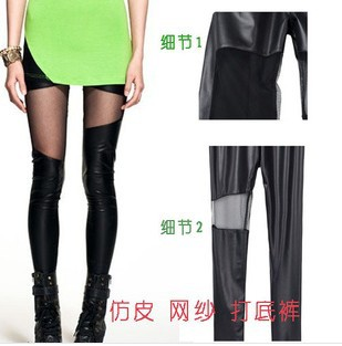 Fri frakt Korean Style Fashion kvinnor Leggings! Mesh splice kvinnor - Damkläder