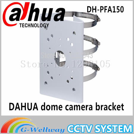 DAHUA Bracket DH-PFA150 Indoor Outdoor Wall Mount Bracket DOME Camera's Bracket IP Camera Bracket cctv bracket ds 1212zj indoor outdoor wall mount bracket suit for bullet camera s bracket ip camera bracket