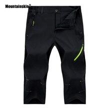Горные мужские и женские летние быстросохнущие походные шорты, дышащие треккинговые шорты для бега, скалолазания, кемпинга, короткие брюки VA478