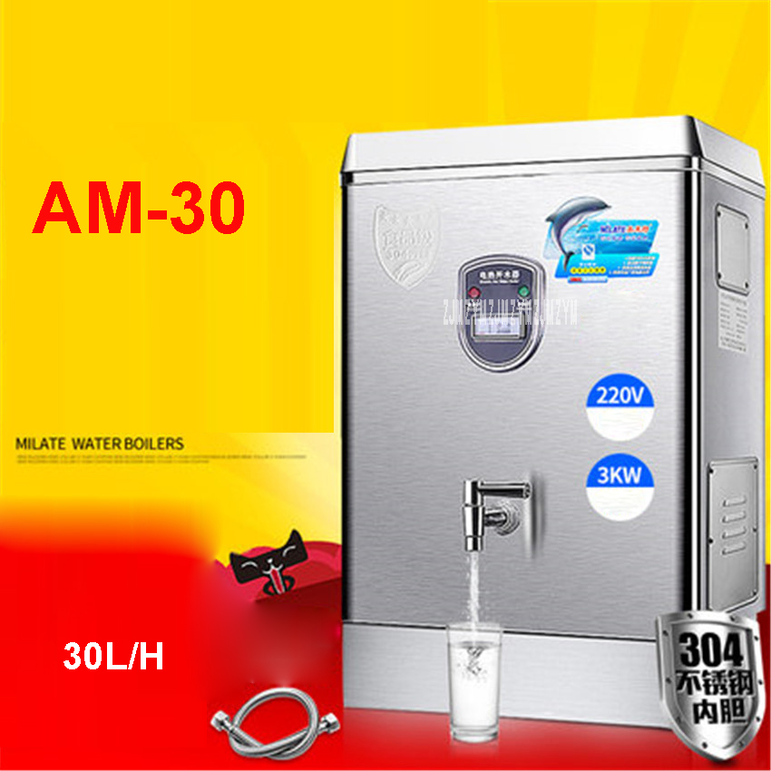 High quality AM-30 Stainless steel instant heating hot water dispenser thermal type electrical bottle Commercial electric 17.8L