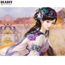 DIADIY kis 5d DIY Алмазная вышивка, девушка, вышивка с кристаллами Алмазная вышивка украшения людей на заказ фото книги по искусству