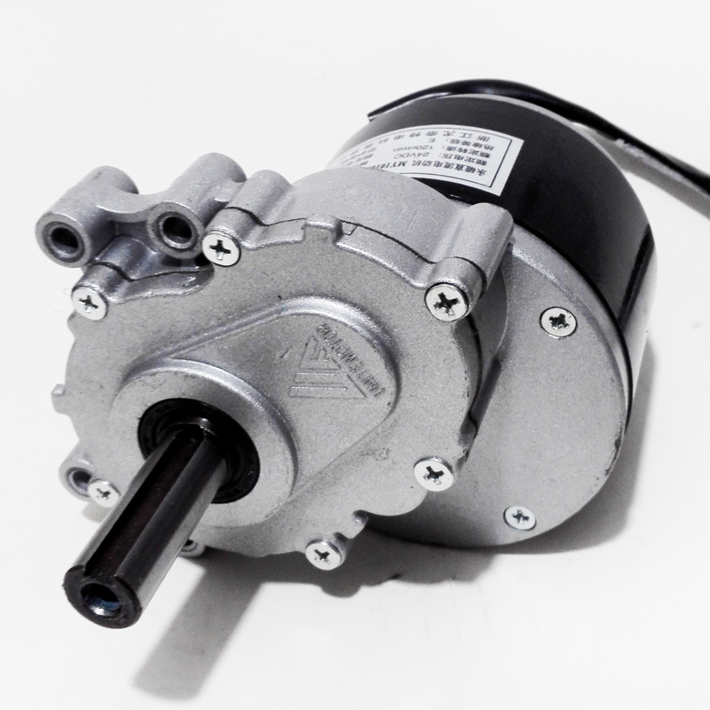 DC Brushed Gear Decelerate Motor <font><b>1016Z</b></font> 24V 250W 120RPM 75RPM Unite Motor for Electric Wheelchair image