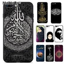 MaiYaCa Muslim Girl eyes al Islam text black soft phone case for iPhone 7plus 8 6S Plus X xs max xr 5 5S SE 11pro shell