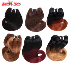 8inch Brazilian Hair Body Wave 4pcs 100g Brazilian Hair Weave Bundles Ombre Color Short Weave Curly