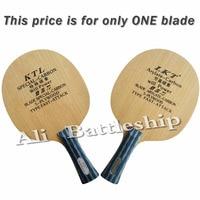 Original KTL LKT Blade Will Power Shakehand FL Table Tennis Blade for Ping Pong Racket Racquet Sports