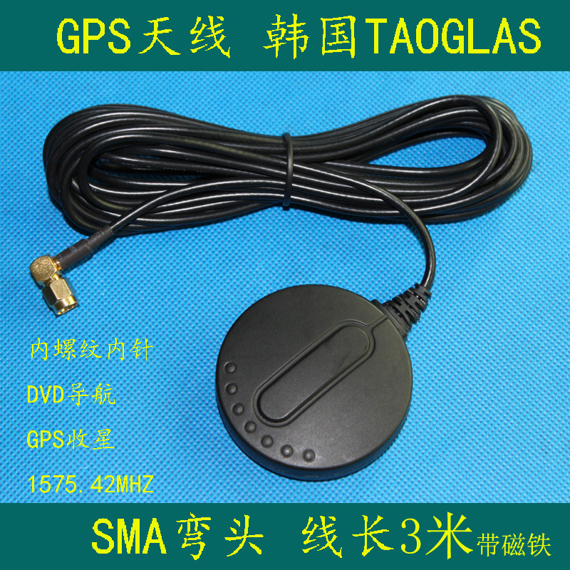 GPS navigation on the antenna 3 meters SMA elbow two stages to amplify the high signal car machine DVD through the interface effective universal laptop cooler usb notebook cooling fan raditator pad for pc base computer cooling pad strengthen edition