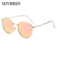 WITH CASE Round Sunglasses Women men female brand Metal Frames Mirror Vintage Sun Glasses For women retro Male oculos de sol
