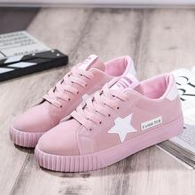 Plus Size 34-43 2017 Fashion Women Shoes Comfortable Breathable Eva Soles Platform Shoes Zapatos Mujer Trainers  Casual Shoes