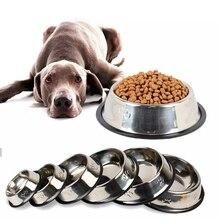 SUPREPET нержавеющая сталь Нескользящая миска для кормления домашних животных анти-падение и анти-укус миска для собак и кошки анти-падение миска для кормления