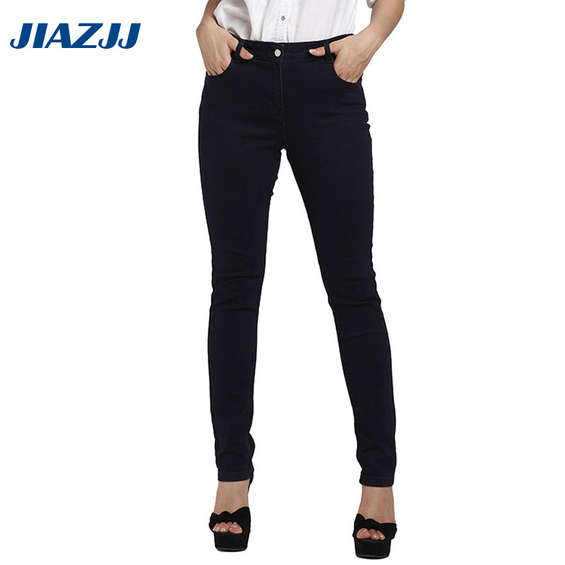 2017 plus-size women jeans Ladies stretch denim casual pants deep black blue jeans work clothes cheaper in china summer NZ2 inc international concepts women s drawstring pants 16w deep black