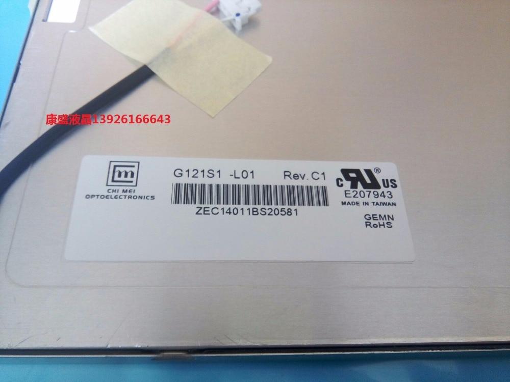 Original Chimei 12.1 G121S1-L01 G121X1-L01/L02/L03 One Year Warranty g121s1 l01 lcd displays