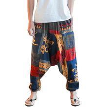 Unisex Fashion Loose Pants High Waist Jeans Casual Wide Leg Pants Print Full Leng Pants