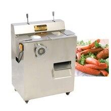1500 Вт электрическая мясорубка машина для резки мяса Мясорубка резак машина для нарезки мяса QRLS-400