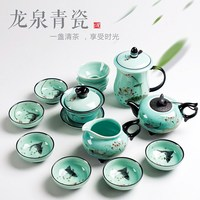 2018 Longquan celadon hand painted cup teapot set home ceramic kung fu tea set gift box set