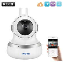 KERUI Indoor Wireless 1.0MP HD 720P IP Camera WiFi Home Security Surveillance Camera Cloud Camera Night Vision Motion Detection(China)