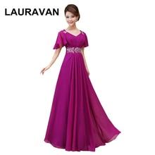 sexy korean formal purple chiffon robe soiree long v neck elegant bridesmaid  gowns dress gown dresses e5c6da7412fe