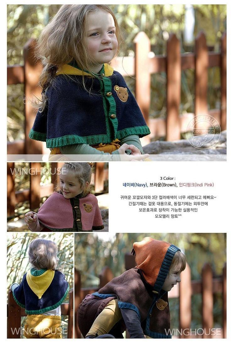 bear-cloak-3