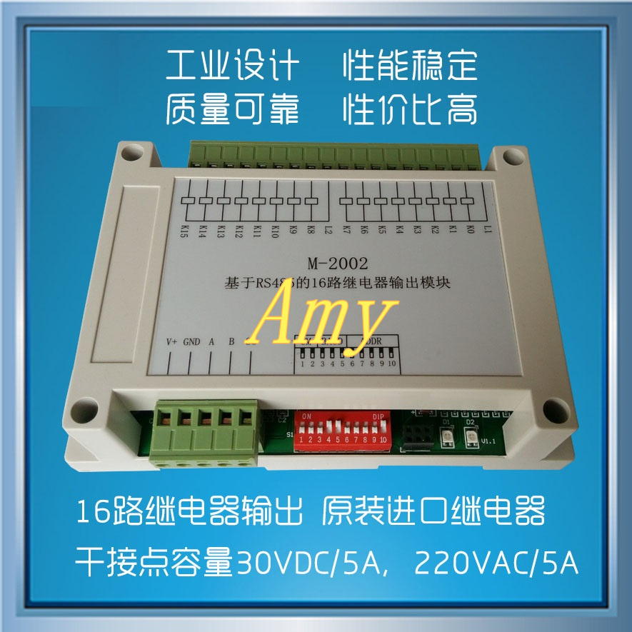 16 Way Relay Output DO Module RS485 Modbus Data Acquisition Communication Board PLC Extension IO