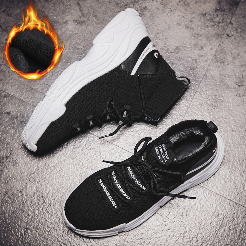 7f4effbecc61bf FEOZYZ Winter Running Shoes For Men Women High Top Thermal Sneakers Women  Men Fur Lining Sport Shoes Chunky Shark Sneaker-in Running Shoes from  Sports ...