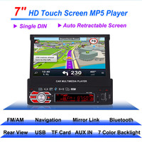 RK 7158G 1 Din GPS Navigation Car Radio Retractable Screen Auto Media Multimedia Player Vehicle Mounted MP5 Automatic Open