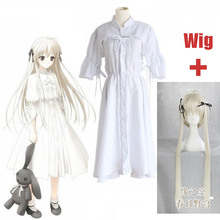 Anime In solitude Yosuga no Sora Kasugano Lolita White Cosplay Dress Lady Halloween Costume Cotton Sweet Party Wig